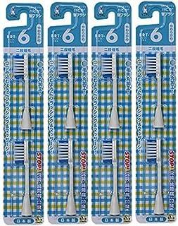 電動歯ブラシ ハピカ専用替ブラシやわらかめ 2段植毛2本入(BRT-6T)×4個セット