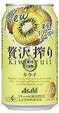 贅沢搾り キウイ 350ml ×24缶