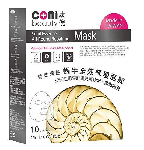Schnecken Schneckenschleim Tuchmasken 10er Packung Snail Sheet Mask Anti-Aging Anti-Falten Gesichtsmaske mit Detox Wirkung