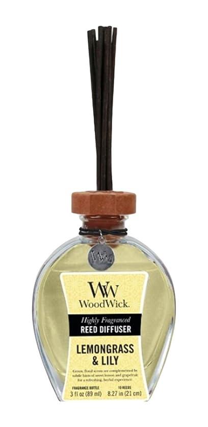 目覚める不条理親愛なWood Wick ウッドウィック リードディフューザーS レモングラス&リリー