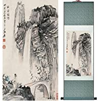 Zhangdaqian Mountain and River painting Chinese scroll painting landscape art painting home decoration painting