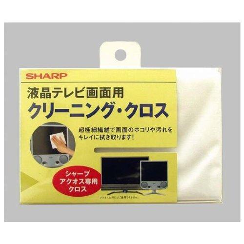 シャープ 液晶テレビ画面用 クリーニングクロス(サイズ:24×24cm)「実際に、AQUOSの生産工程で使われています」 CA-300WH1