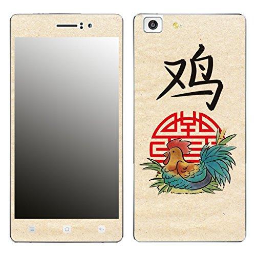 DISAGU SF-106221_854 Design Folie für Oppo R5 - Motiv Chin. Horoskop_Hahn