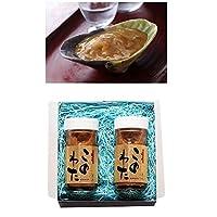 日本料理 湯木 極上このわた 2本組