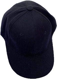 قبعة شمسية للرجال