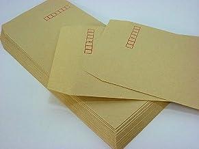 長3封筒 クラフト 85g L貼 1,000枚(301851)