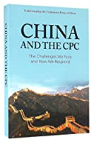 Understanding the Communist Party of China: China and the CPC