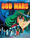 God Mars: Complete Series [Blu-ray]