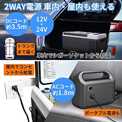 F40C4TMP車載冷蔵庫18L-22℃~10℃2WAY電源対応車載冷蔵冷凍庫12V24Vポータブル冷蔵庫静音AC/DC家庭用電源コード・車載用電源コード付きアウトドア冷蔵庫取扱説明書付き