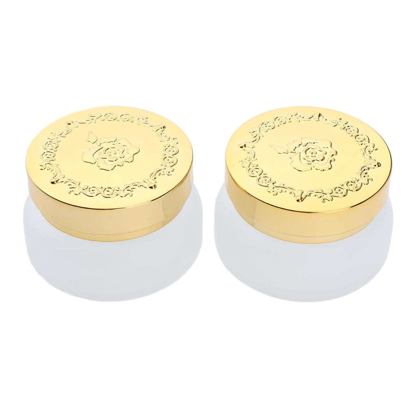 昇進薬を飲む能力T TOOYFUL 2倍空ガラスメイクアップクリームジャー化粧品詰め替え容器30 / 50g - 30g