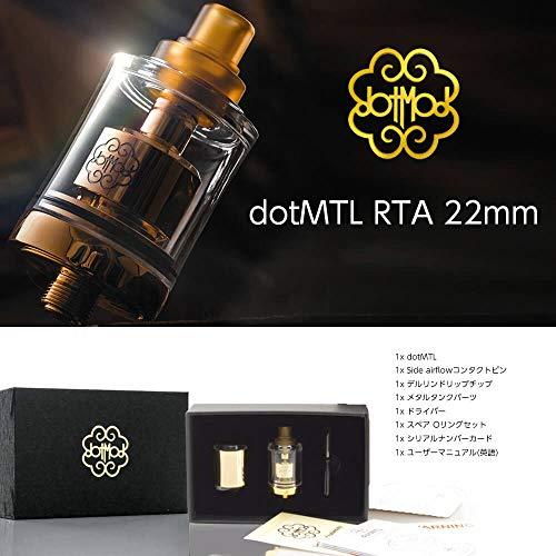 dotmod『dotMTLRTA22mm』