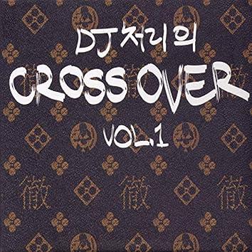DJ 처리의 Cross Over Vol. 1