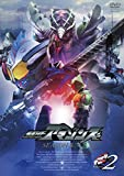 仮面ライダーアマゾンズ SEASON2 VOL.2[DSTD-09732][DVD]