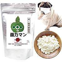 犬・猫用 乳酸菌 サプリ(菌力マン)無添加・国産 ペット用 サプリメント
