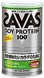 ザバス ソイプロテイン100 ココア味 315g (約15食分)