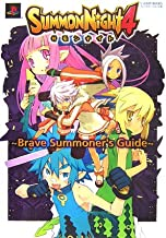 Summon Night 4-Brave Summoner's Guide (V Jump Books) (2006) ISBN: 408779394X [Japanese Import]