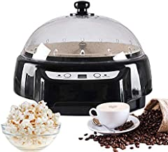 ETE ETMATE Coffee Roaster Machine Coffee Bean Roaster Popcorn Coffee Bean Roasting Digital Display Countdown Function for Cafe Shop Home Household Use 110V