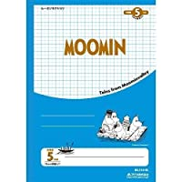 アピカ ムーミン 学習帳 セクションノート セミB5 5mm方眼罫 10mm実線入り ブルー 3個セット