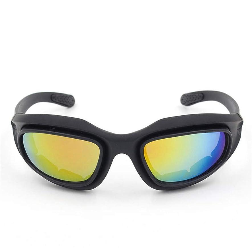 一貫した行動カバレッジサイクリンググラス オートバイ乗馬ゴーグルサングラスランニング運転釣り眼鏡CS戦術保護メガネナイトビジョンメガネ