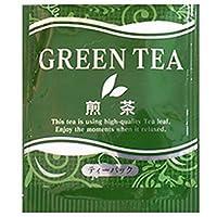 レッツお茶の店 業務用 個包装 煎茶ティーバッグ 2g×100個入