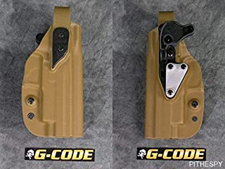 G-CODE XST RTI SIG Level II Retention Coyote Tan Holster fits SIG P226 with Rail MK25 - Right Handed