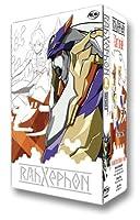 Rahxephon 1 [DVD] [Import]