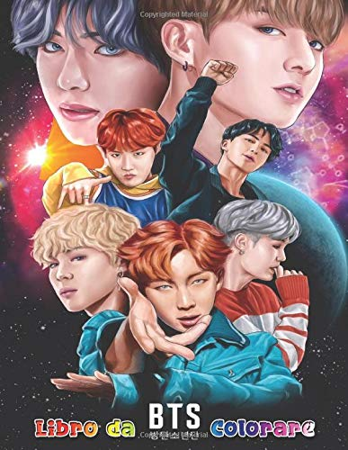 BTS Libro da Colorare: per gli amanti di ARMY e KPOP Love Yourself Book