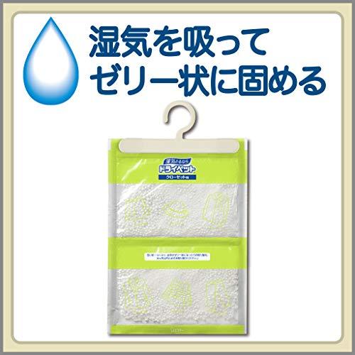 ドライペット除湿剤クローゼット用120g×2個入