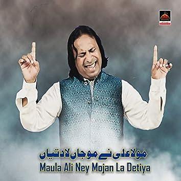 Mola Ali Ne Mojaa Laa Detiya