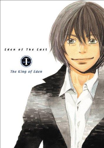 東のエデン 劇場版I The King of Eden DVDスタンダード・エディション