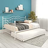 Tokyo Metal Full Size Daybed with Twin Trundle Set, Sturdy Long-Lasting Modern Design, Extra Seating Easy Assembly, Contemporary Finial Detailing, Bedroom Living Guest Room College Dorm Bed, White