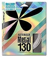 TOALSON(トアルソン) アスタリスタ・メタル 130 メタルホワイト 7333050W