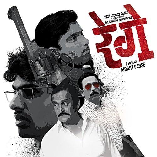 Avadhoot Gupte, Swapnil Bandodkar, Jaanvee Prabhu-Arora