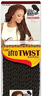african nature braid collection cairo afro twist