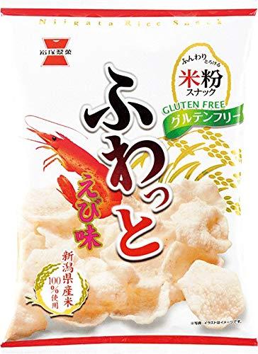 岩塚製菓 ふわっと やわらかえび味 45g×10個