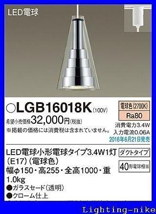 パナソニック ペンダントライト LGB16018K