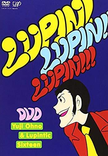 """「ルパン三世のテーマ」30周年コンサート """"LUPIN!LUPIN!!LUPIN!!!"""" [DVD]"""