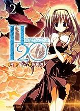 表紙: H2O-FOOTPRINTS IN THE SAND-(2) (角川コミックス・エース) | 枕