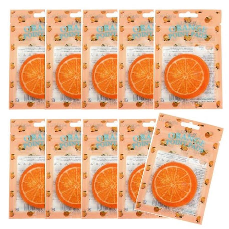 おしゃれじゃない見積り正規化ピュアスマイル ジューシーポイントパッド オレンジ10パックセット(1パック10枚入 合計100枚)