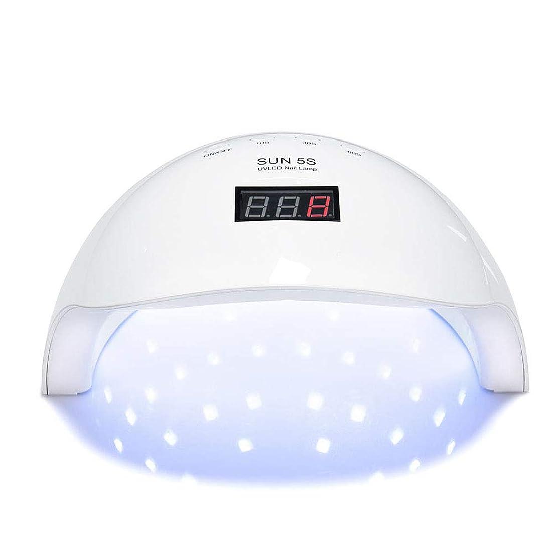 48ワットネイルドライヤー、ネイル用ポータブルLED/UVランプ、10/30/60秒タイマー、赤外線センサー、LCDディスプレイ、すべてのゲルに対応