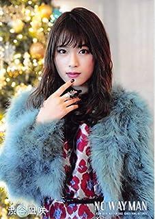 【渋谷凪咲】 公式生写真 AKB48 NO WAY MAN 通常盤封入 それでも彼女はVer....