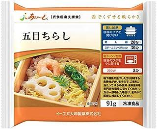 【冷凍介護食】摂食回復支援食あいーと 五目ちらし 91g