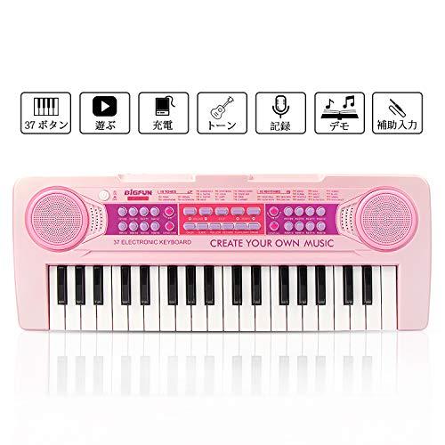 充電する 電子ミニキーボード JINRUCHE 37鍵盤 キッズピアノ 多機能 音楽キーボード 電子オルガン キーボー...