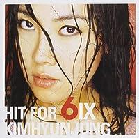 6集 Hit For 6Ix(韓国盤)