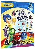 头脑特工队书童书乐乐趣立体书迪士尼经典故事3D立体剧场翻翻书幼儿绘本儿童3-6周岁幼儿园宝宝提高语言能力必读0-3岁图画