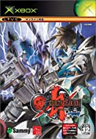 GUILTY GEAR XX #RELOAD (Xbox)