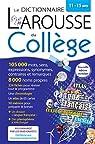 Dictionnaire du collège bimédia par Larousse