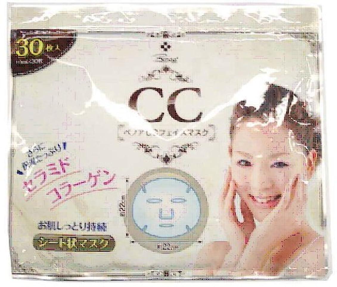 かりて老朽化した文字ベノア CCフェイスマスク cc マスク