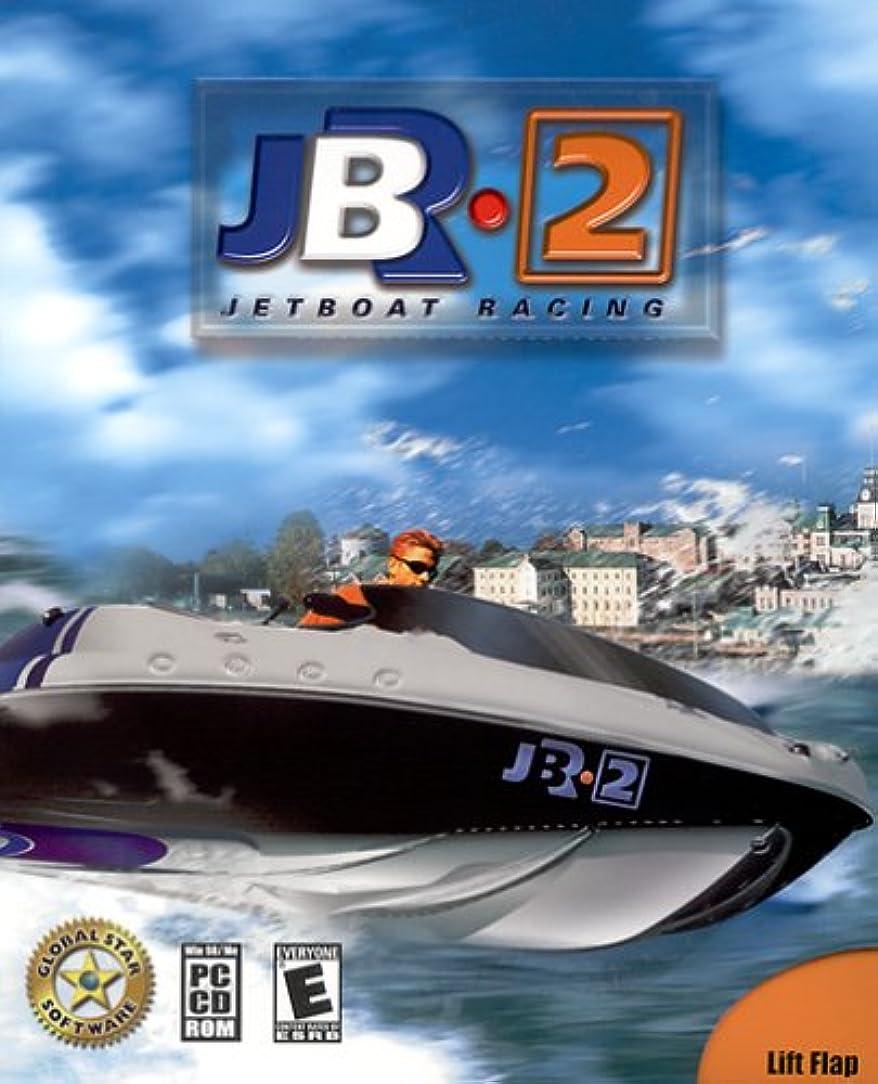 円形縮れた平凡Jet Boat Racing 2 (輸入版)