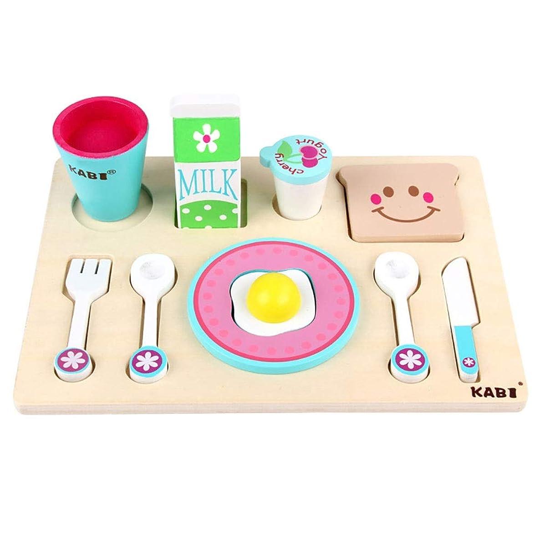 冷凍庫あなたが良くなります環境に優しい朝食玩具セットボーイズガールズ玩具調理ロールプレイゲームギフト教育の子供がキッチンのおもちゃのために保育園と幼稚園をふりふりパズル - おままごとセット (Color : Multi-colored, Size : 25.5*18.5*7.5 cm)